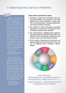 gt-media-kit-part-1-4