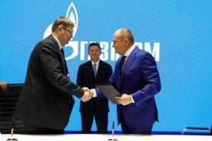 Газпром и ОДК, соглашение