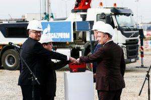 Газпром энергохолдинг_Сербия