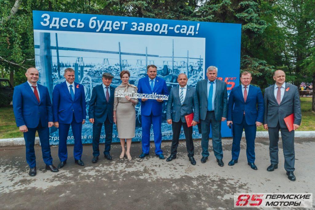 ОДК-ПМ_Гости праздника