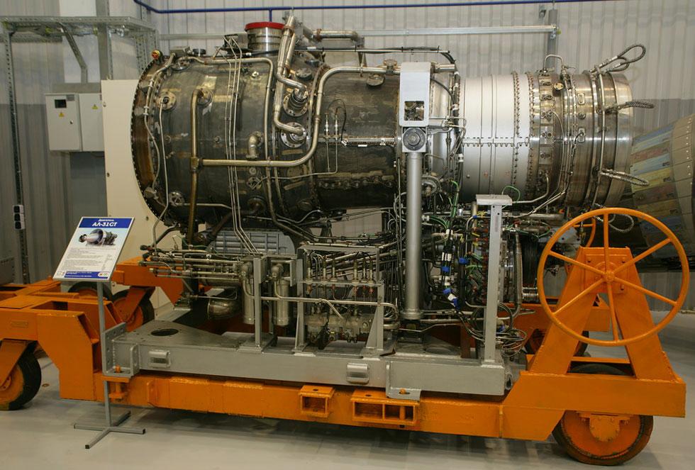 АЛ-31СТ