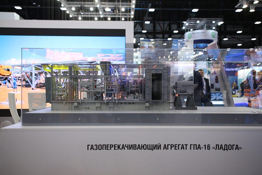 ГПА-16 Ладога_Макет