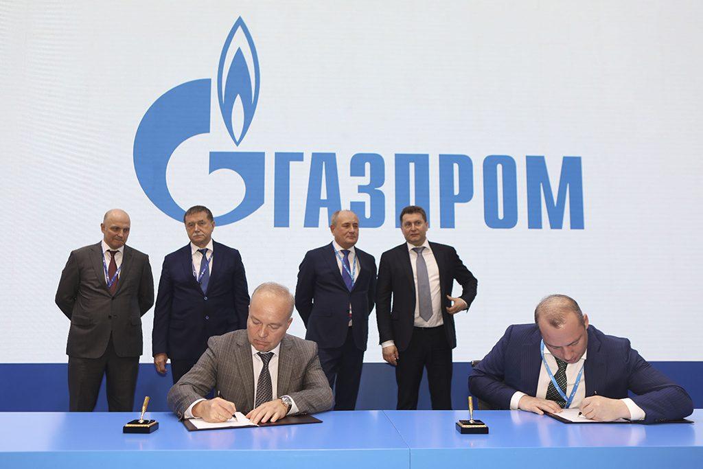Газпром энергохолдинг_РЭПХ