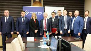 Siemens_Минскэнерго_ГТЭС-300_контракт_19.02.2020