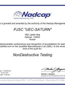 certificate-200736