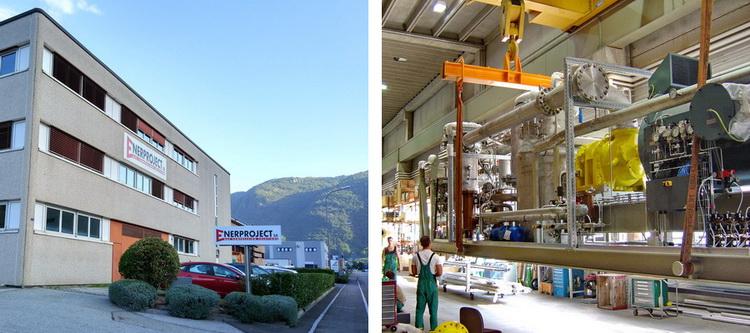 Производственная площадка в Швейцарии