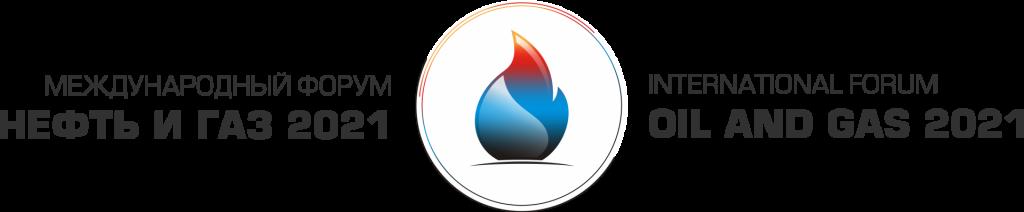 74НГ Логотипы горизонтальные